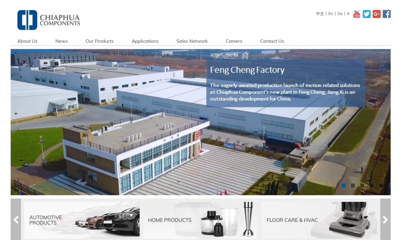 Chiaphua Components North America Inc.